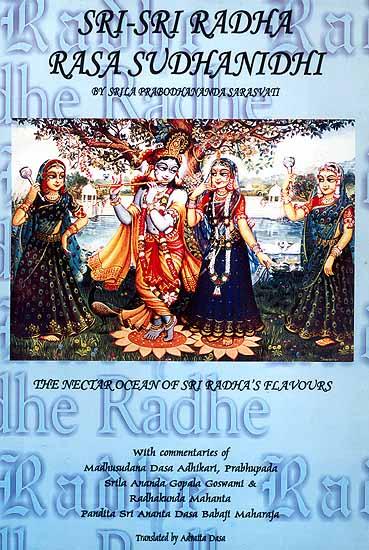 Sri Sri Radha Rasa Sudhanidhi