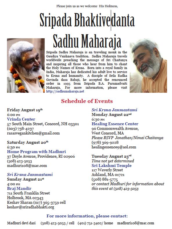 Sadhu Maharaja US Events in August 2011